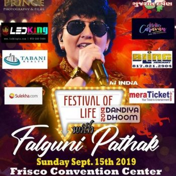 Phalguni Pathak